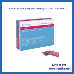 Προφυλακτικά υπερήχων χωρίς λιπαντικό (144τεμ)