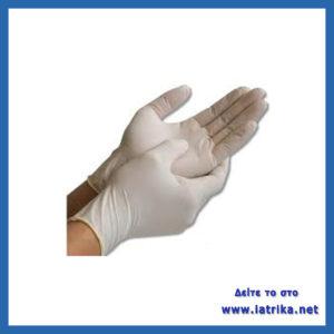 Εξεταστικά Γάντια LATEX χωρίς πούδρα (medium)