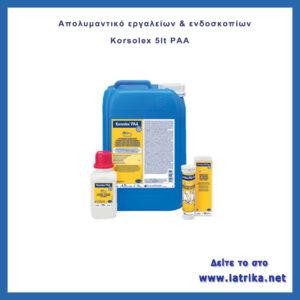 Απολυμαντικό εργαλείων ενδοσκοπίων Korsolex PAA 5Lt