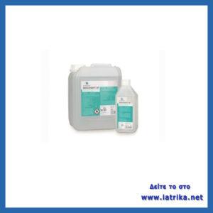 Απολυμαντικό ιατρικού εξοπλισμού Descosept sp1000ml