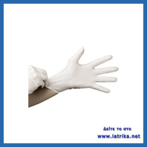 γάντια νιτριλίου χωρίς πούδρα