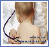 Παιδιατρική