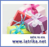 Δώρα για γιατρούς