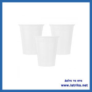 ποτηράκια πλαστικά λευκά