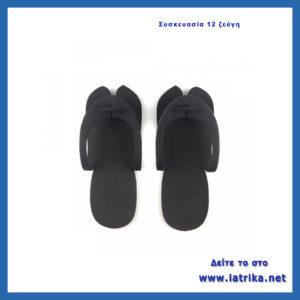 σαγιονάρες μαύρες πεντικιούρ eva pedicure