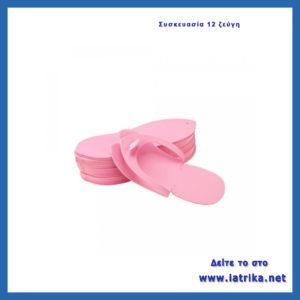σαγιονάρες ροζ πεντικιούρ pedicure eva