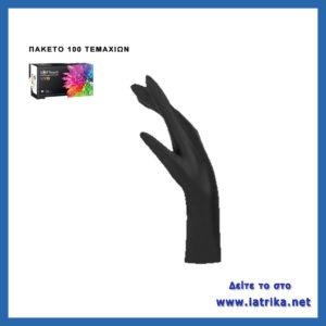 γάντια νιτριλίου μαύρα χωρίς πούδρα