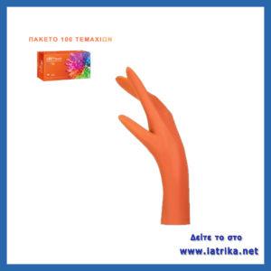 γάντια νιτριλίου πορτοκαλί