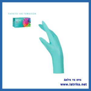 γάντια νιτριλίου χωρίς πούδρα πράσινα