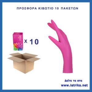Γάντια νιτριλίου Ροζ Προσφορά κιβωτίου