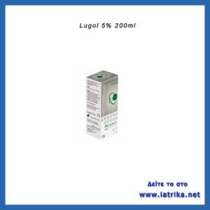 lugol 5% διαλυμα ιωδιου