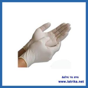 Εξεταστικά ιατρικά γάντια λάτεξ (Latex gloves)