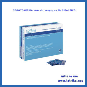 Προφυλακτικά κεφαλής υπερήχων με λιπαντικό (144τεμ)